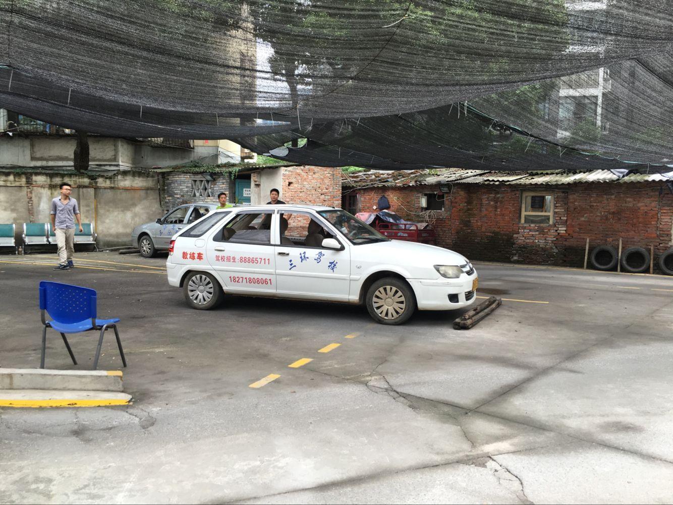 光谷书城训练场