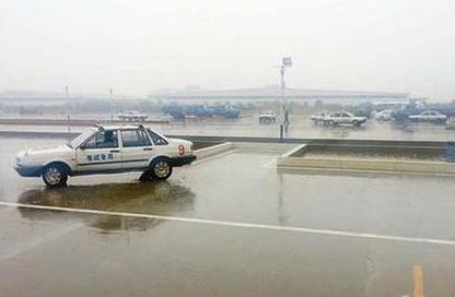 邯郸到重庆飞机