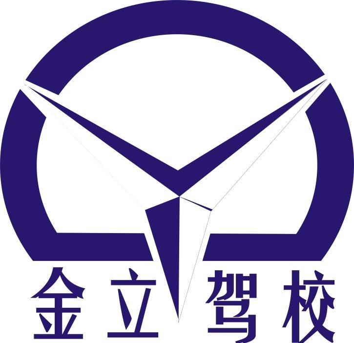 长春莲花岛标志